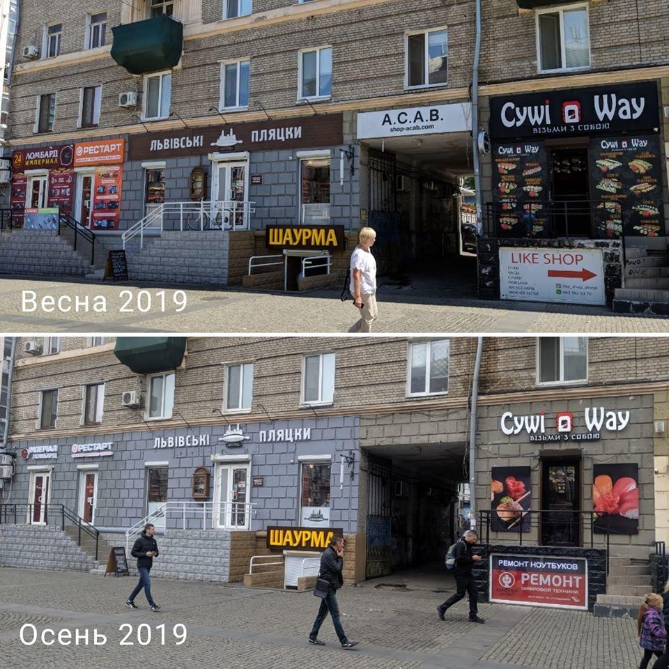 Дизайн-коду города ровно год: как изменился Днепр, - ФОТО, фото-2