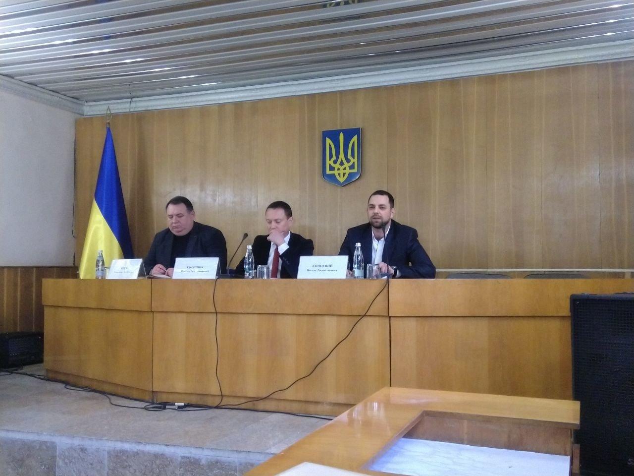 В Днепропетровской области назначили 7 новых глав районных администраций, - ФОТО, фото-3