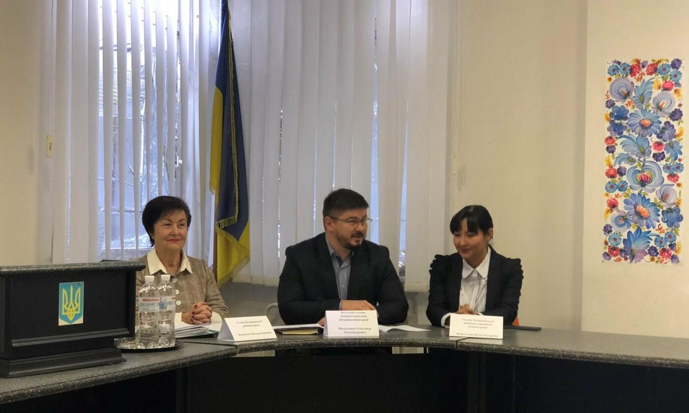 В Днепропетровской области назначили 7 новых глав районных администраций, - ФОТО, фото-6