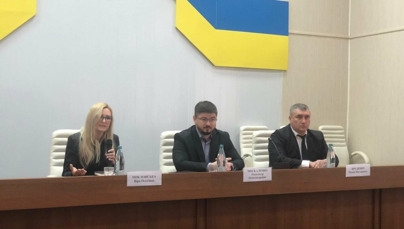 В Днепропетровской области назначили 7 новых глав районных администраций, - ФОТО, фото-5