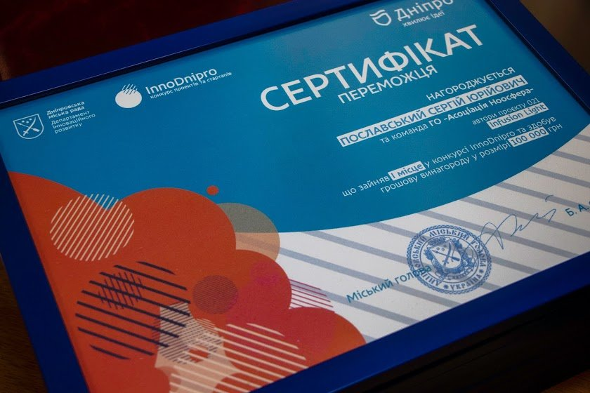 В горсовете Днепра подвели итоги конкурса проектов и стартапов «InnoDnipro», фото-1