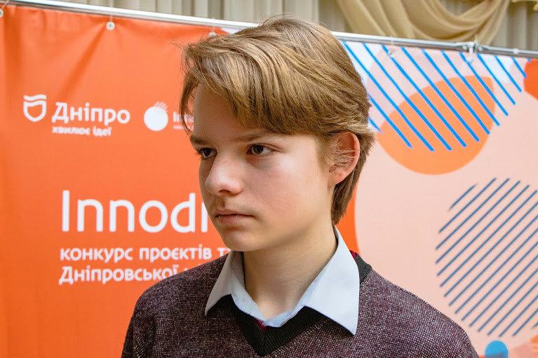 В горсовете Днепра подвели итоги конкурса проектов и стартапов «InnoDnipro», фото-2