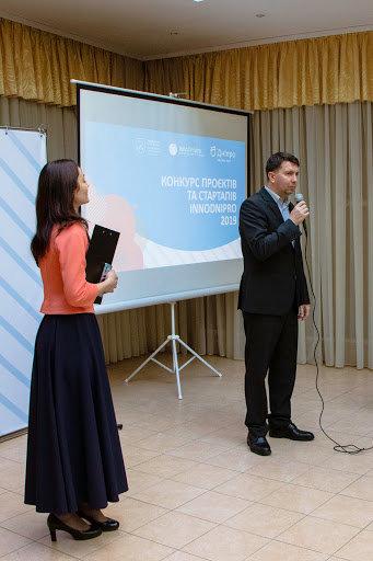 В горсовете Днепра подвели итоги конкурса проектов и стартапов «InnoDnipro», фото-10