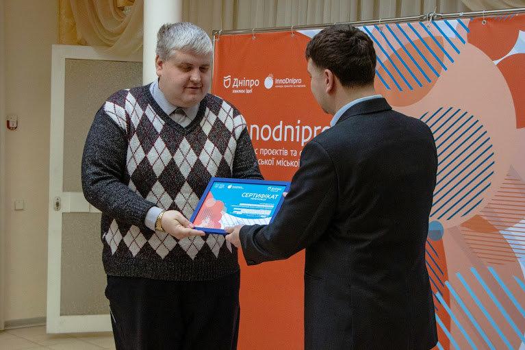 В горсовете Днепра подвели итоги конкурса проектов и стартапов «InnoDnipro», фото-3
