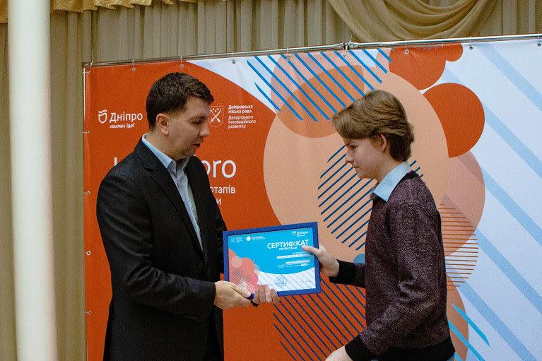 В горсовете Днепра подвели итоги конкурса проектов и стартапов «InnoDnipro», фото-5