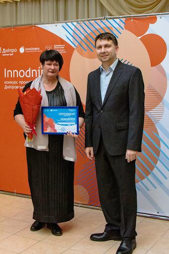 В горсовете Днепра подвели итоги конкурса проектов и стартапов «InnoDnipro», фото-6