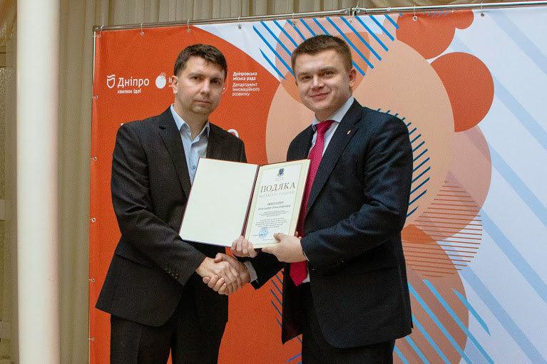 В горсовете Днепра подвели итоги конкурса проектов и стартапов «InnoDnipro», фото-7
