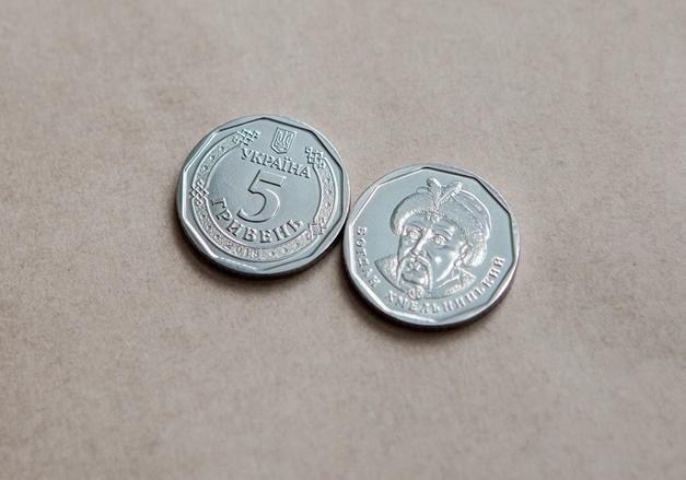 В Украине ввели в оборот новые 50 гривен банкнотой и 5 гривен монетой: что делать со старыми , фото-2