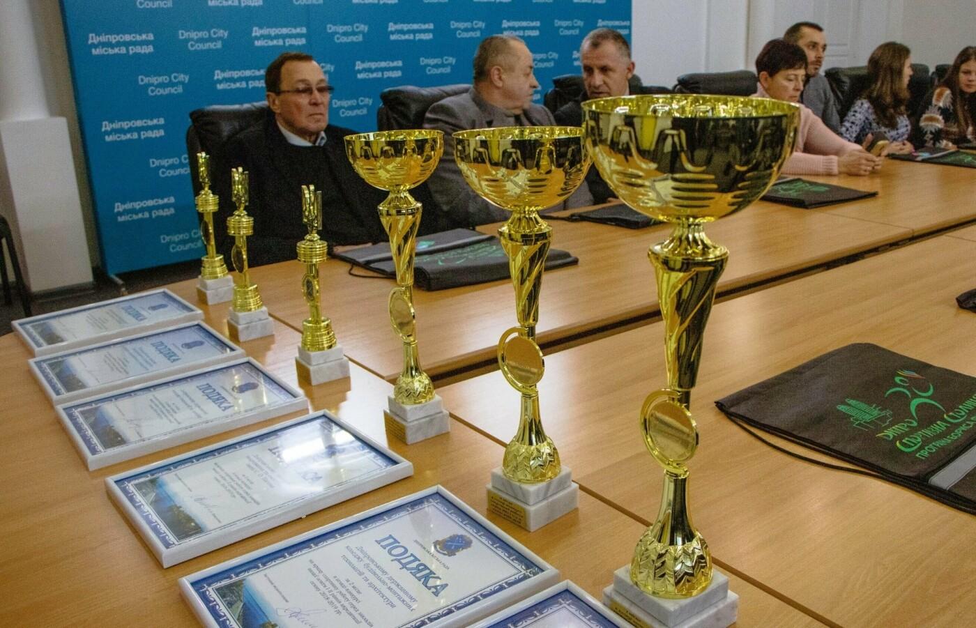 Днепровские колледжи и техникумы наградили за спортивные заслуги студентов, фото-1