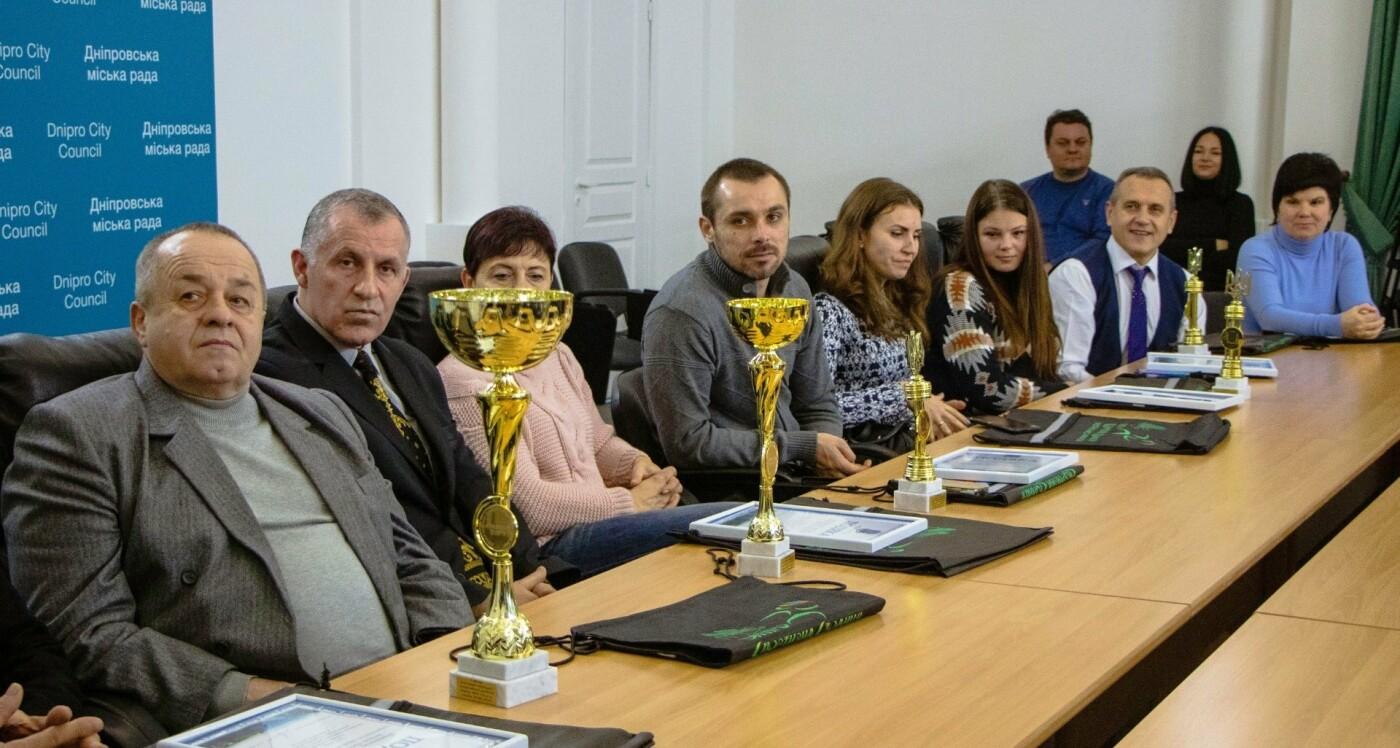 Днепровские колледжи и техникумы наградили за спортивные заслуги студентов, фото-5