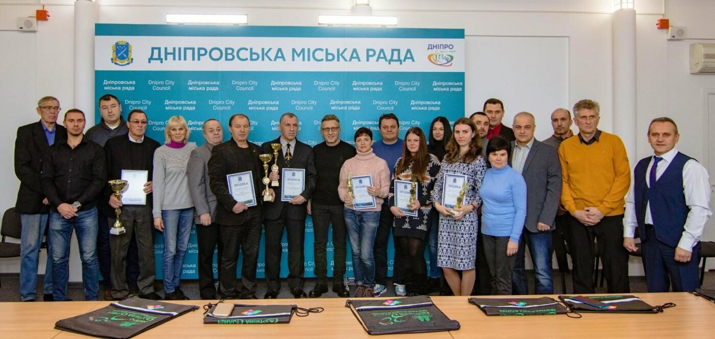 Днепровские колледжи и техникумы наградили за спортивные заслуги студентов, фото-3