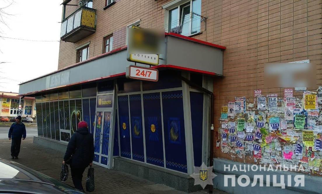 Полицейские закрыли уже более 500 игорных заведений во всех регионах Украины, фото-4