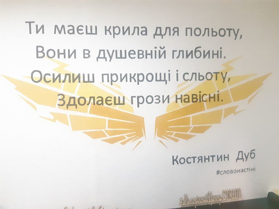 В Днепре открылся молодежный центр STRUM: что там будет, - ФОТО, фото-4