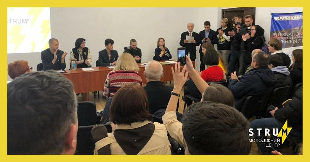 В Днепре открылся молодежный центр STRUM: что там будет, - ФОТО, фото-1