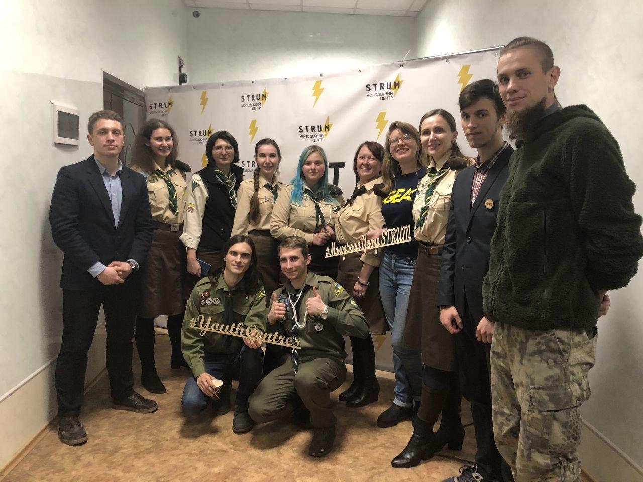 В Днепре открылся молодежный центр STRUM: что там будет, - ФОТО, фото-2