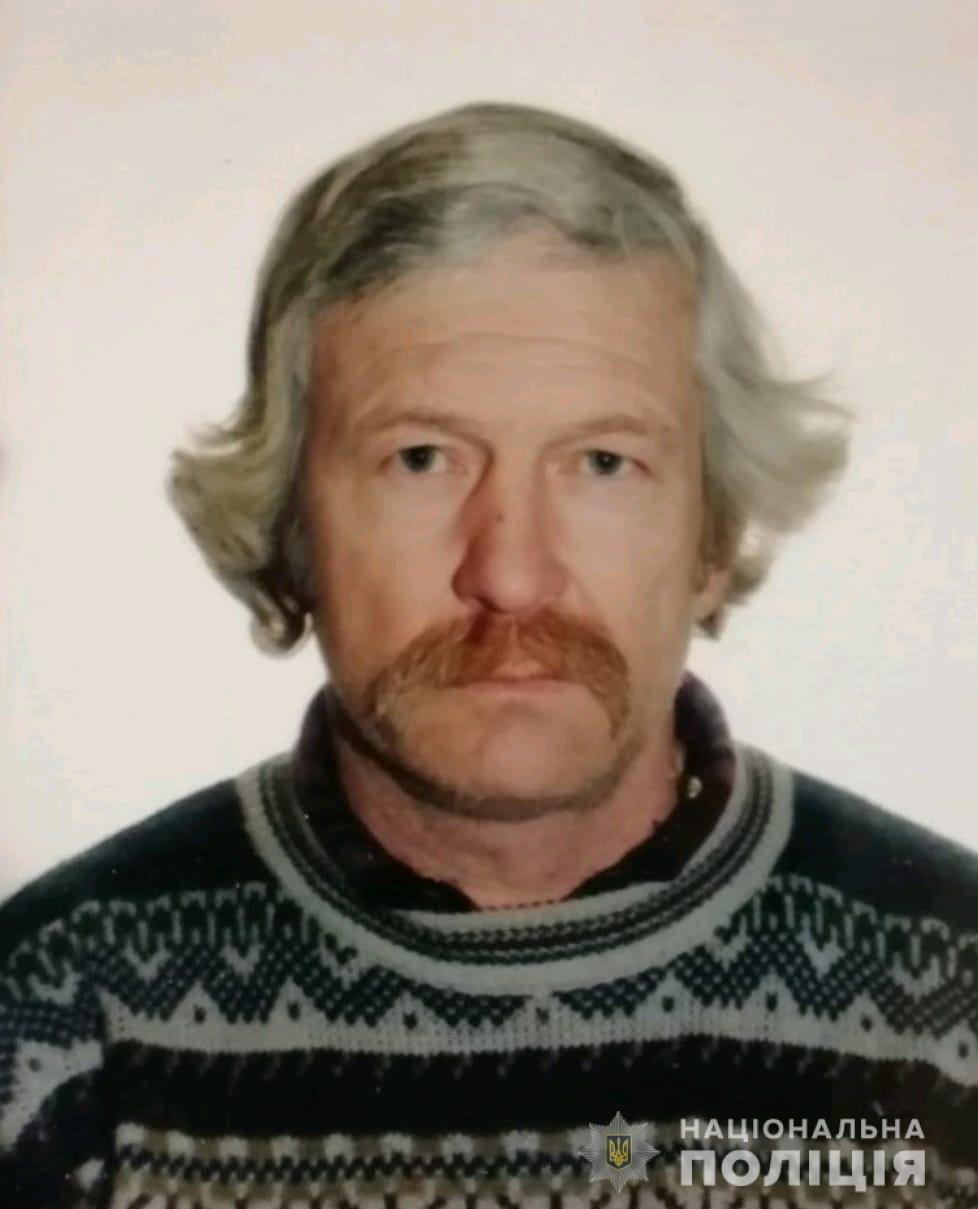 Под Днепром уже 5 лет ищут 61-летнего мужчину: приметы и фото, фото-1