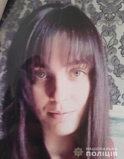 В Днепре и области с сентября ищут пропавшую 23-летнюю девушку: приметы и фото, фото-1