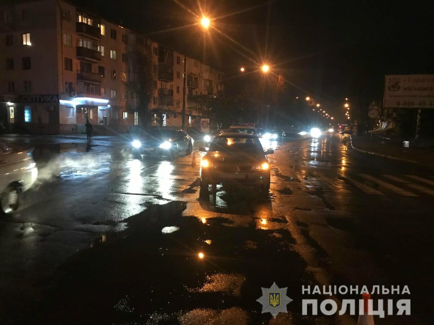 На Днепропетровщине сбили женщину: полиция ищет свидетелей аварии, - ФОТО, фото-1