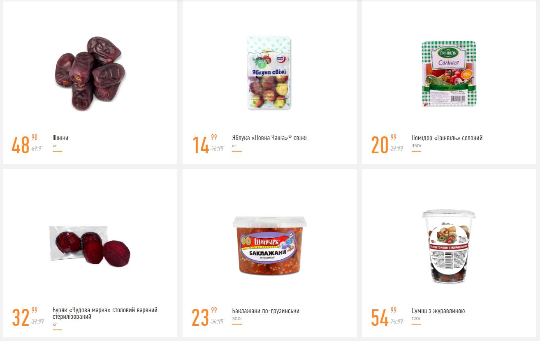 Делаем покупки к Новому Году: какие акции действуют в супермаркетах Днепра, - ЦЕНЫ, фото-7