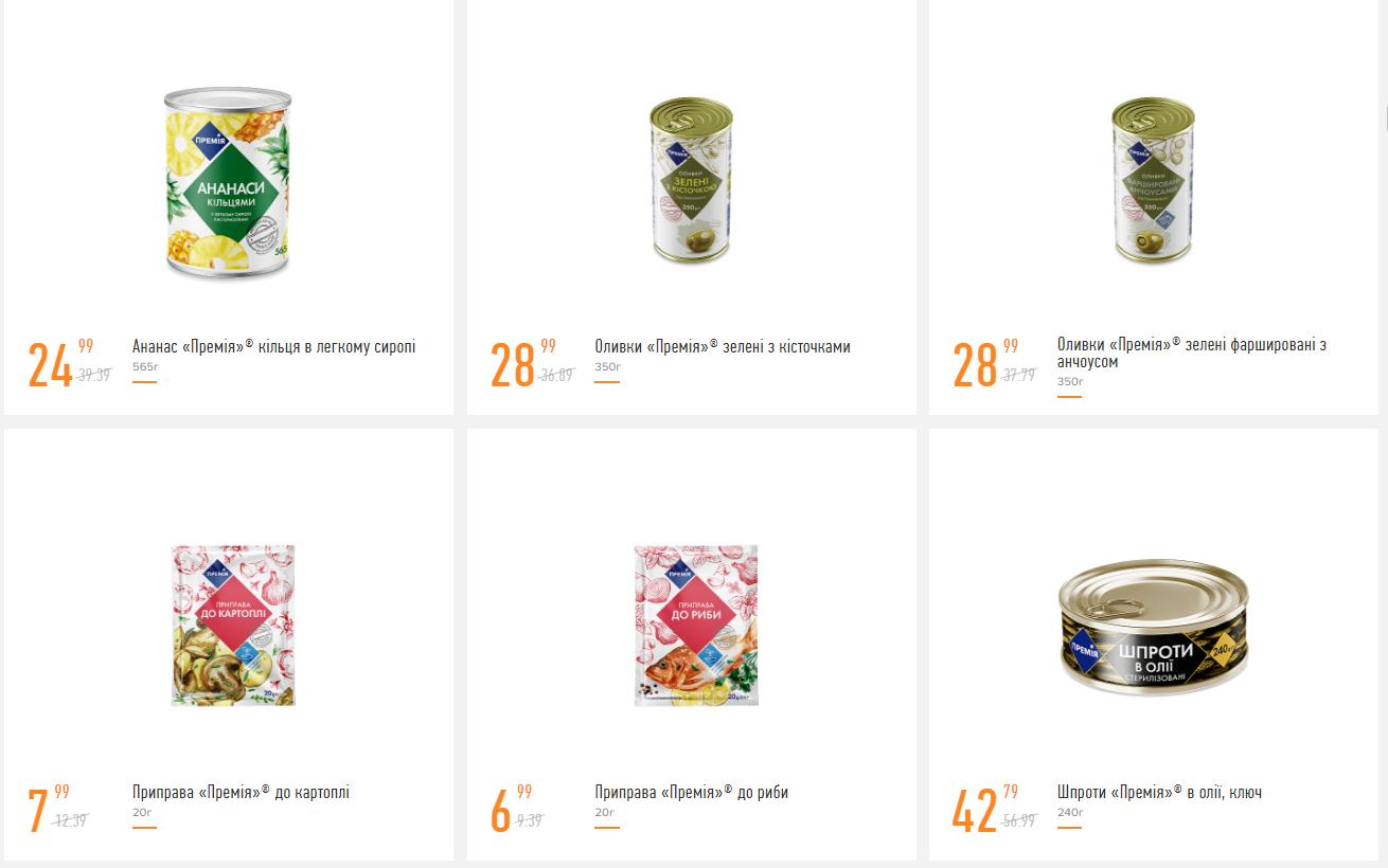 Делаем покупки к Новому Году: какие акции действуют в супермаркетах Днепра, - ЦЕНЫ, фото-14
