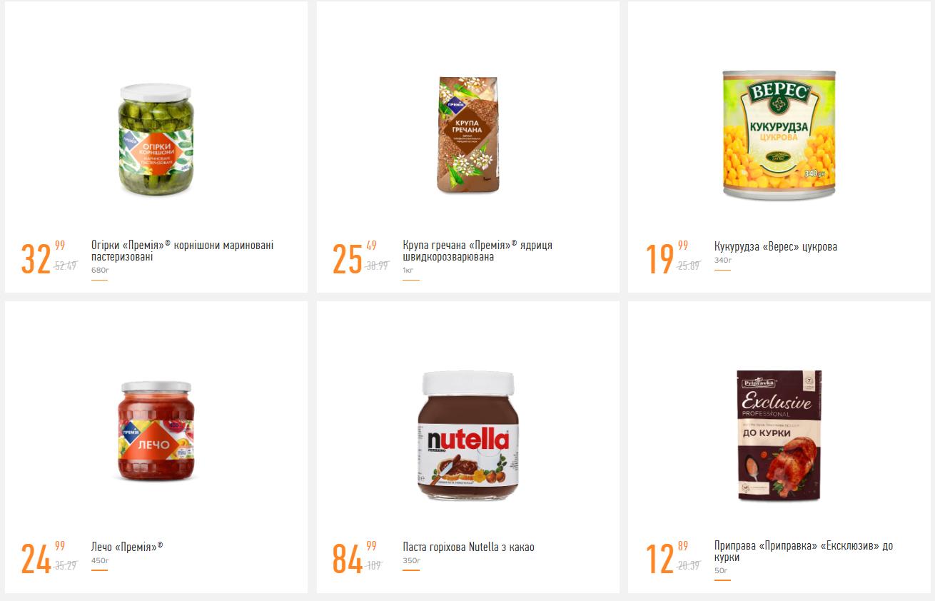 Делаем покупки к Новому Году: какие акции действуют в супермаркетах Днепра, - ЦЕНЫ, фото-15