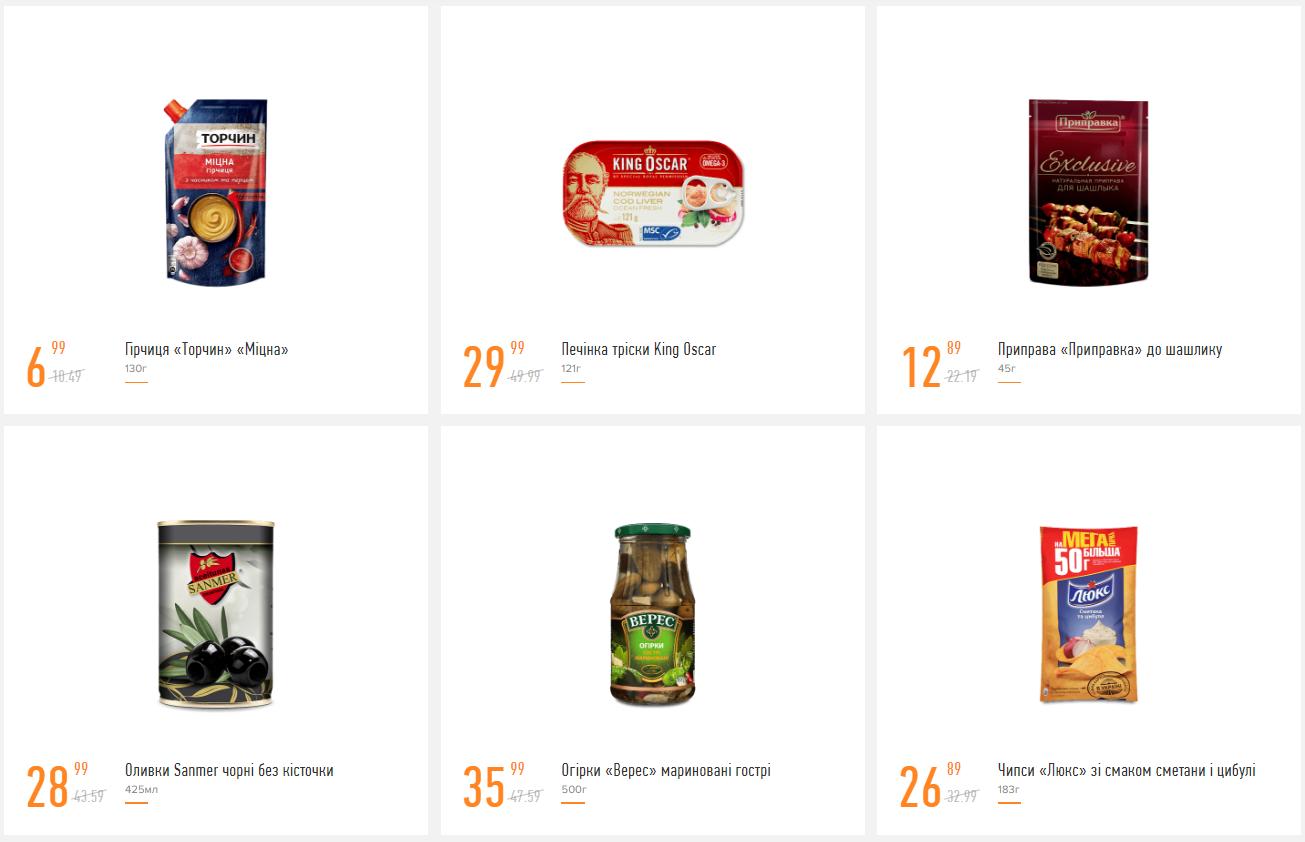 Делаем покупки к Новому Году: какие акции действуют в супермаркетах Днепра, - ЦЕНЫ, фото-16