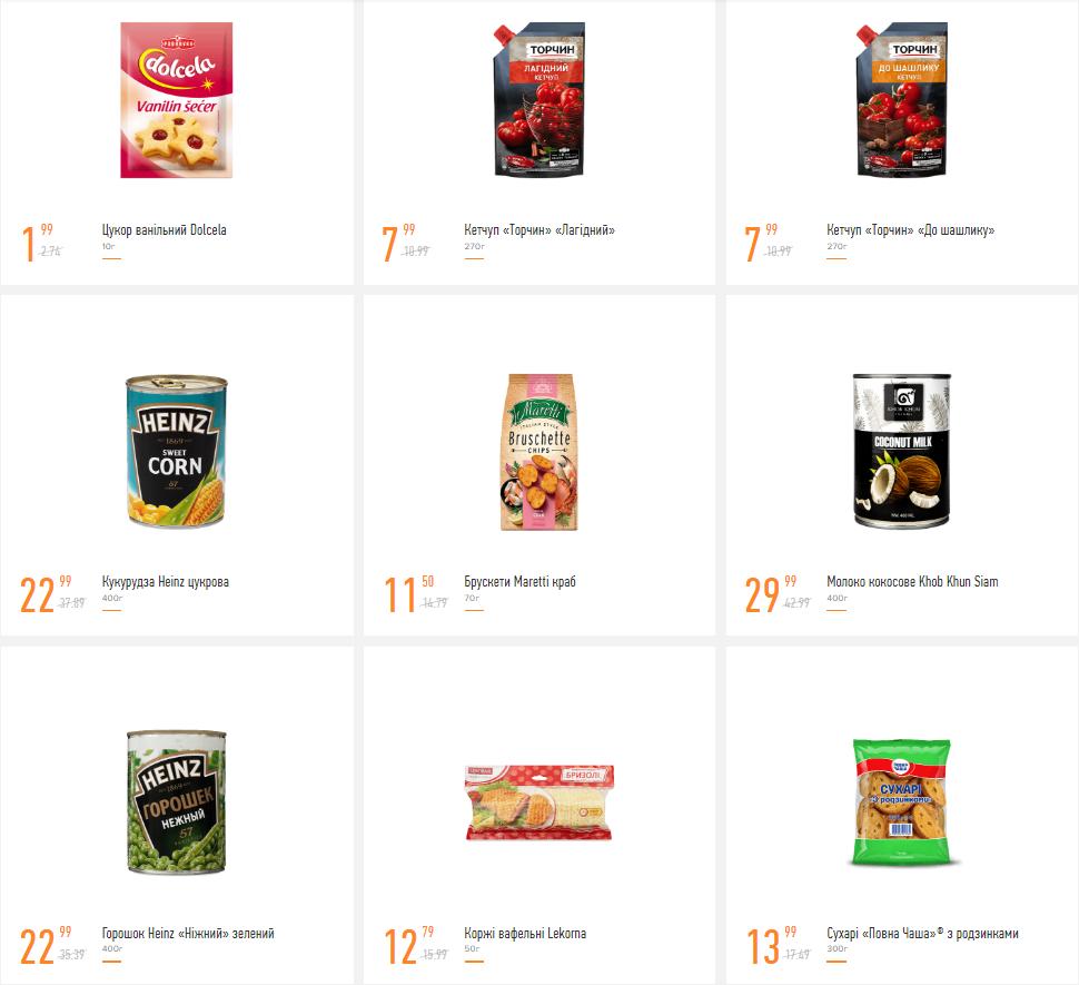 Делаем покупки к Новому Году: какие акции действуют в супермаркетах Днепра, - ЦЕНЫ, фото-19