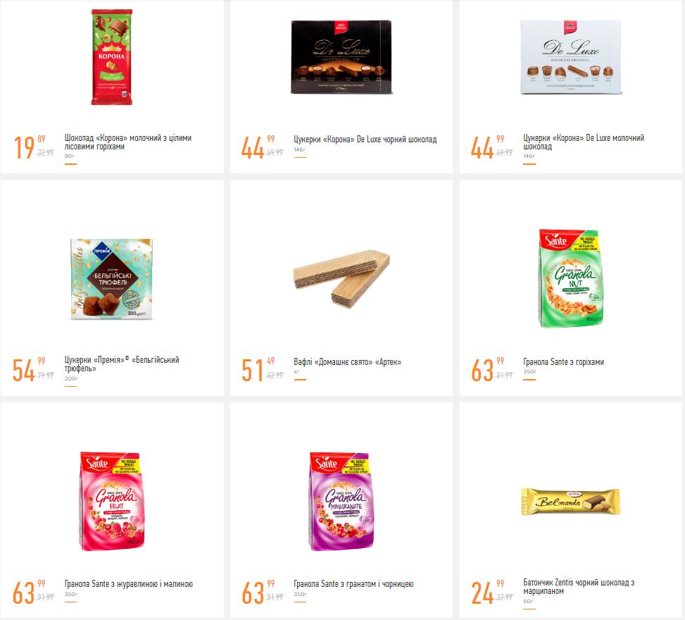 Делаем покупки к Новому Году: какие акции действуют в супермаркетах Днепра, - ЦЕНЫ, фото-22