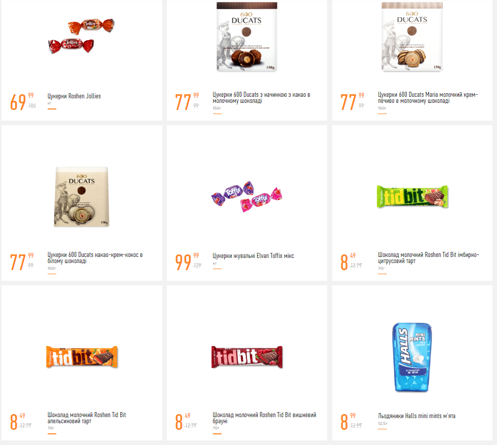 Делаем покупки к Новому Году: какие акции действуют в супермаркетах Днепра, - ЦЕНЫ, фото-24