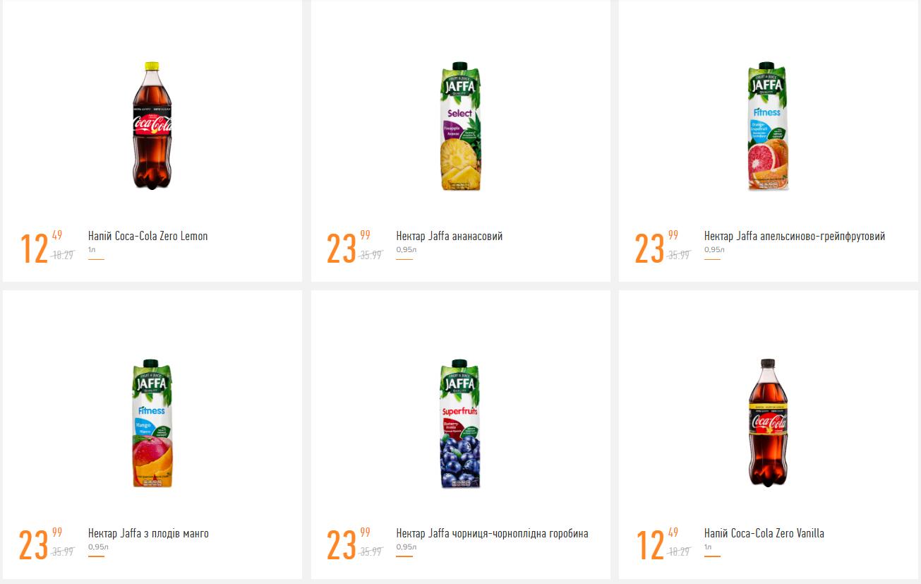 Делаем покупки к Новому Году: какие акции действуют в супермаркетах Днепра, - ЦЕНЫ, фото-29