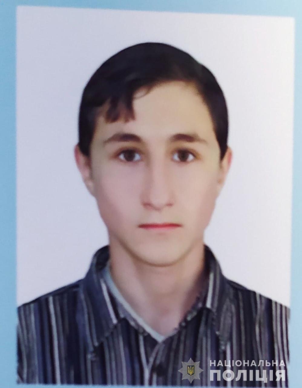 На Днепропетровщине полиция разыскивает двух 16-летних парней, - ФОТО