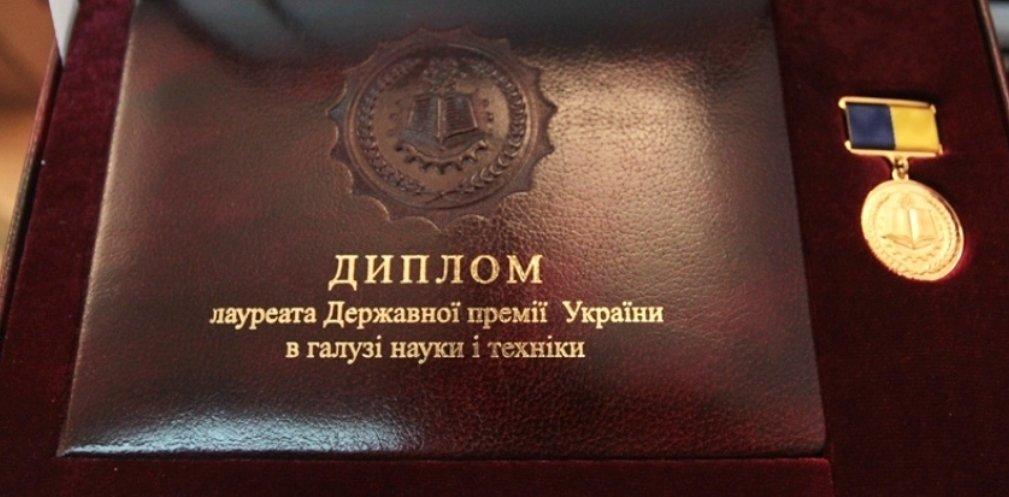 Двое ученых из Днепропетровщины получили Государственные премии от Президента Украины, - ФОТО, фото-1