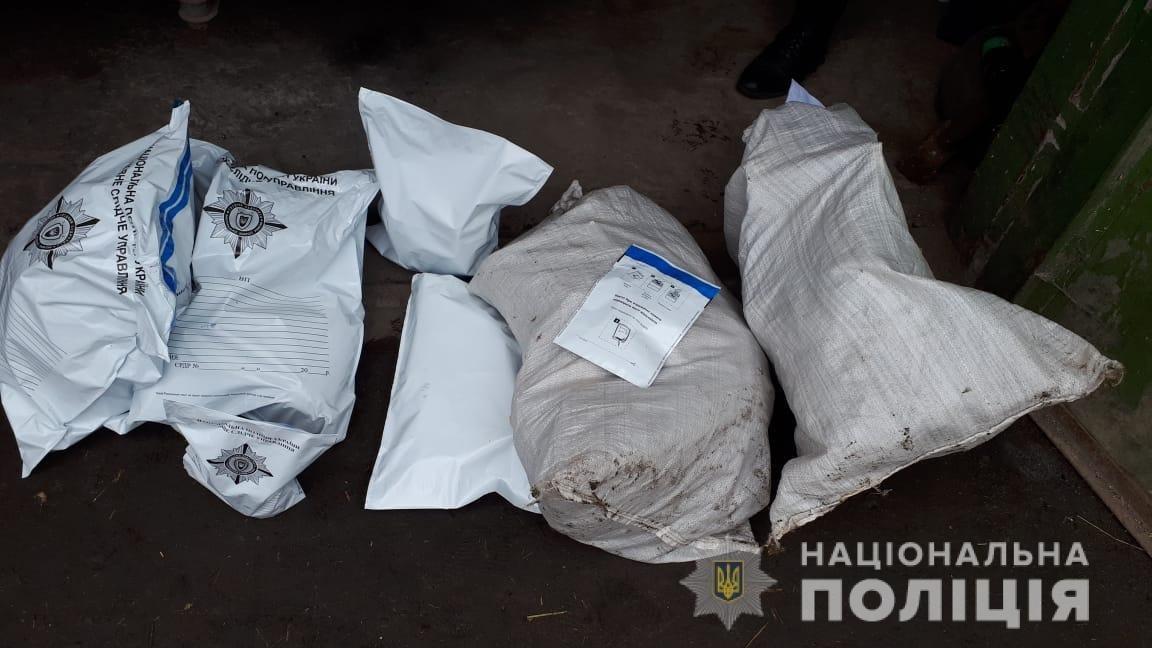 На Днепропетровщине 36-летний мужчина хранил наркотики в банках, - ФОТО, фото-1