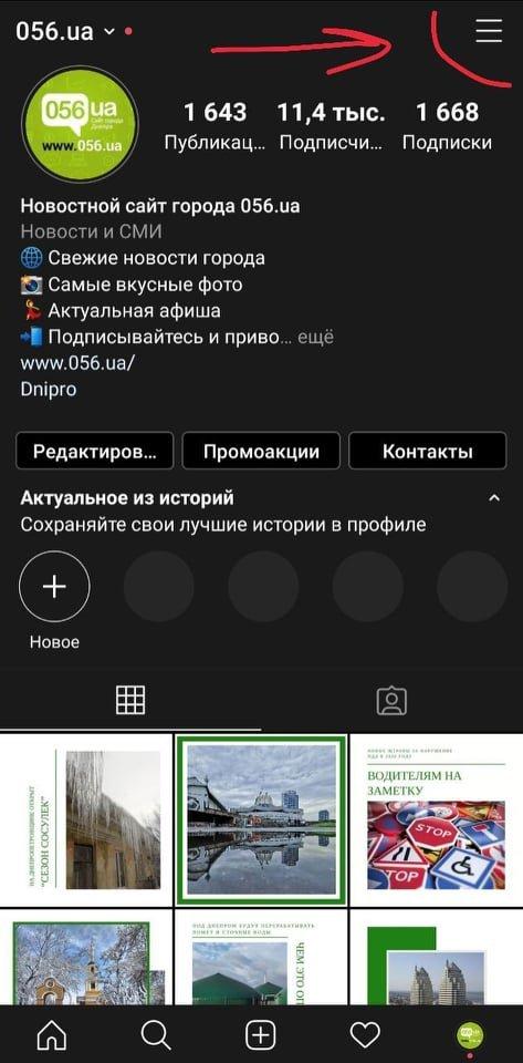 Instagram blog: как удалить свой Instagram аккаунт, - ИНСТРУКЦИЯ, фото-2