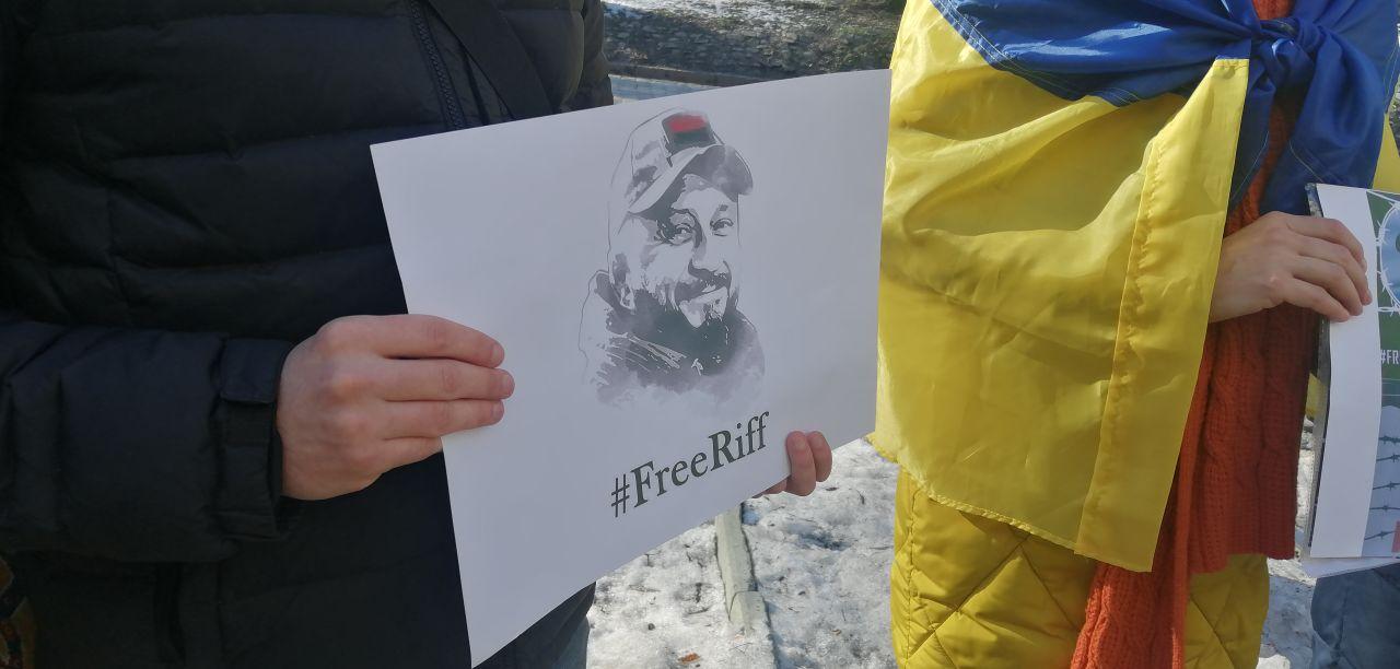 В Днепре у прокуратуры прошла акция в поддержку задержанных по делу Шеремета, фото-2
