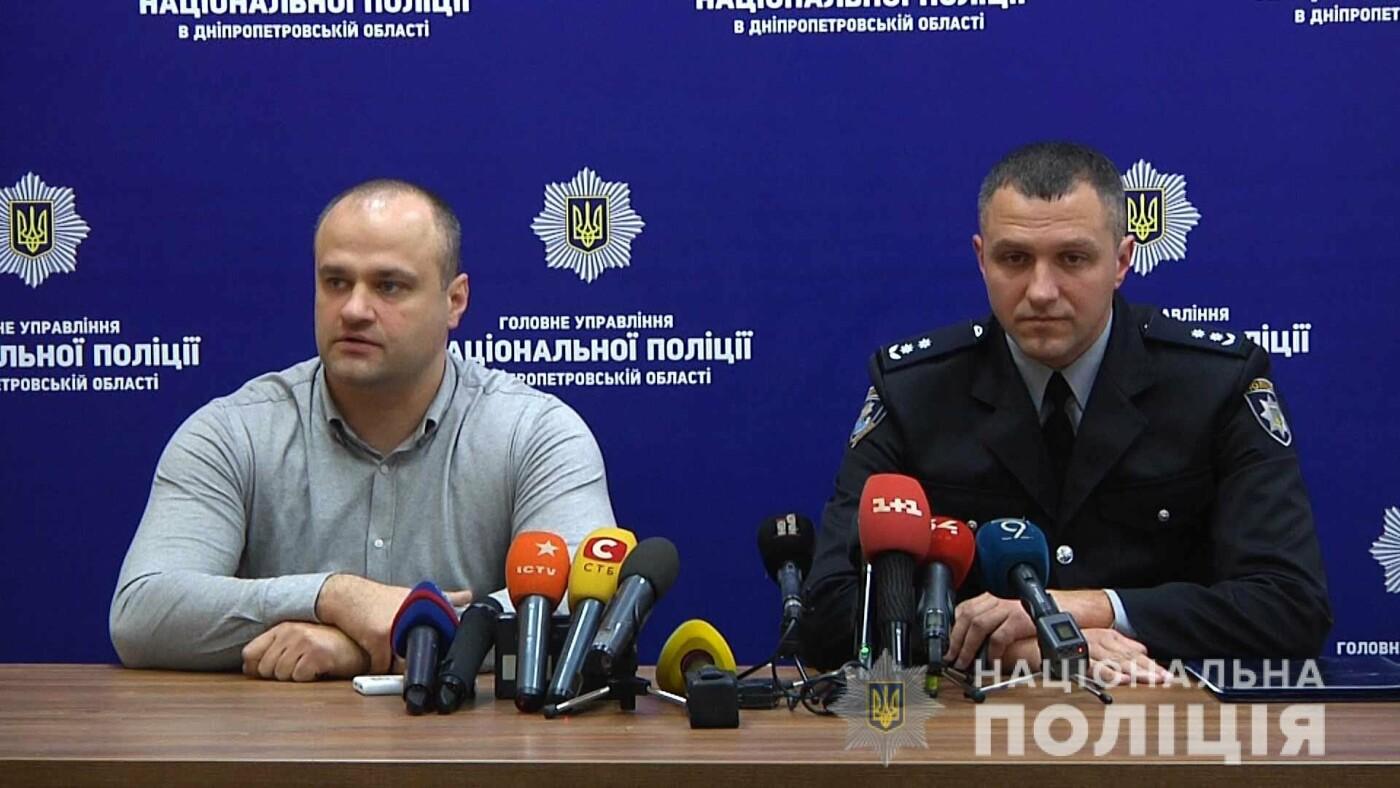 В Днепре задержали преступную группировку, члены которой были в Audi в момент аварии на Слобожанском, - ФОТО, ВИДЕО, фото-1