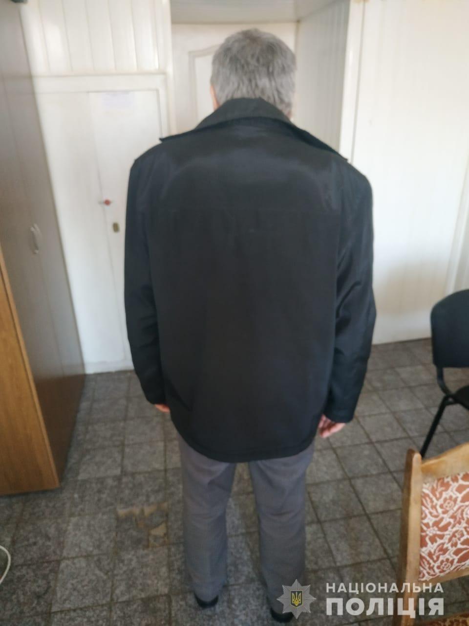 На Днепропетровщине мужчина убил и расчленил женщину из-за нежелания отдавать долг, - ФОТО, фото-2