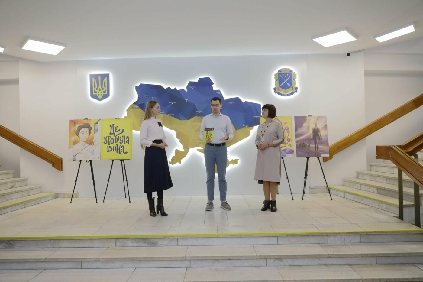 """""""Это сделала она"""": в горсовете Днепра проходит выставка, посвященная выдающимся женщинам Украины, - ФОТО, фото-4"""