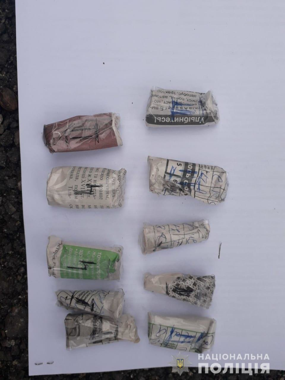 На Днепропетровщине у местных жителей изъяли более 20 капсул с наркотиками, - ФОТО, фото-1