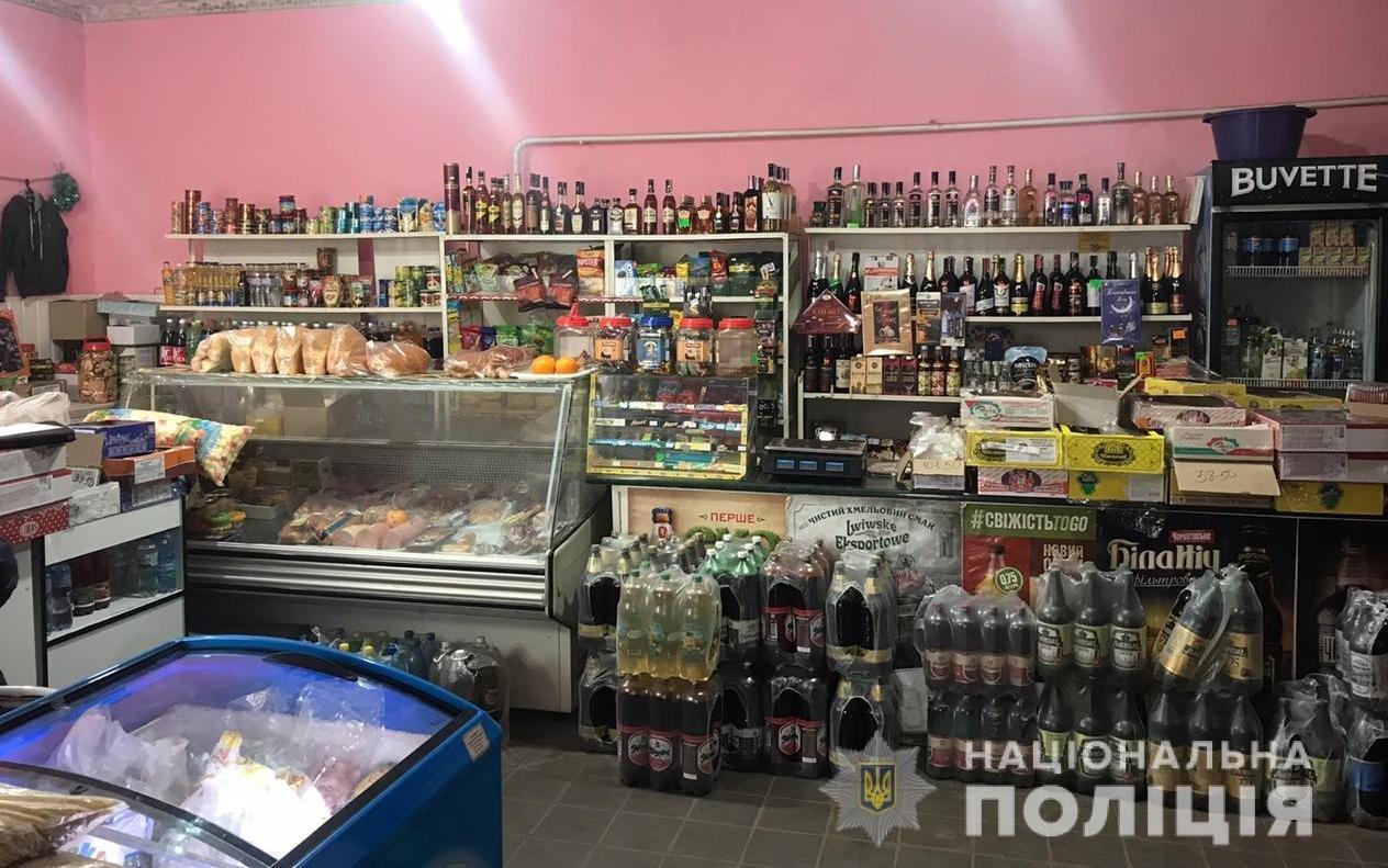 В Днепропетровской области правоохранители изъяли более 600 бутылок незаконного алкоголя, - ФОТО, фото-1