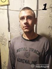 Избегают наказания: в Днепре и области разыскивают троих преступников, - ФОТО, фото-1