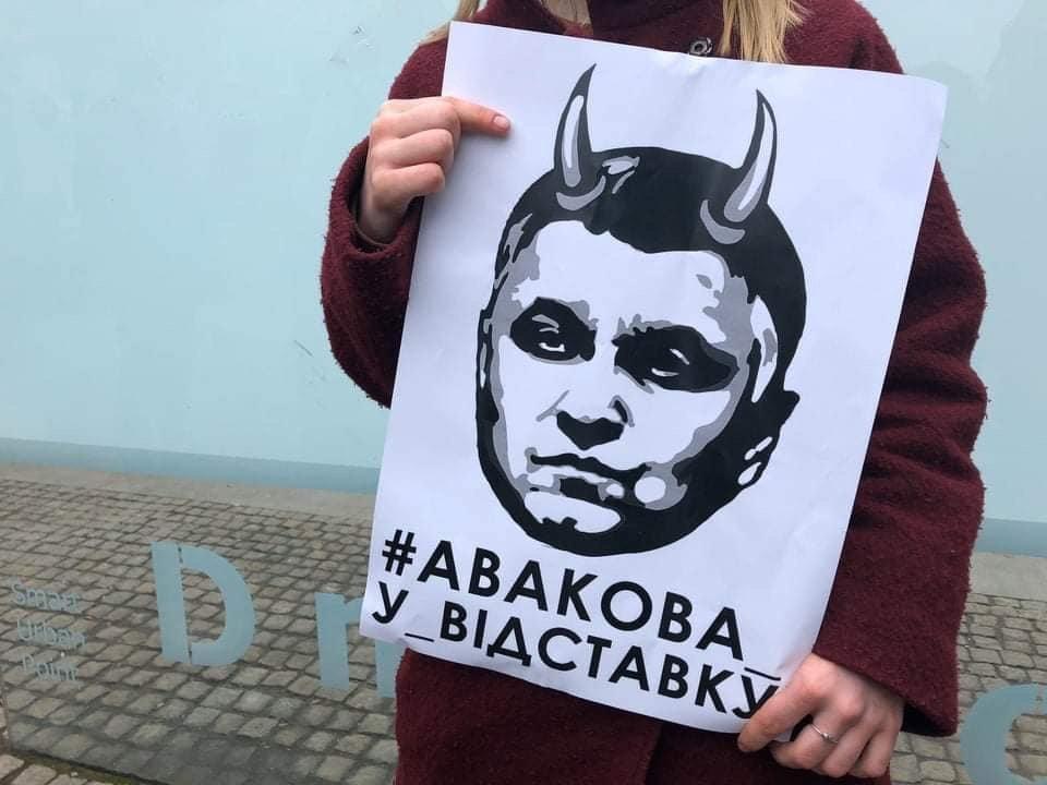 ГЕТЬ аваковірус: в центре Днепра прошла акция против Авакова, - ФОТО, фото-3