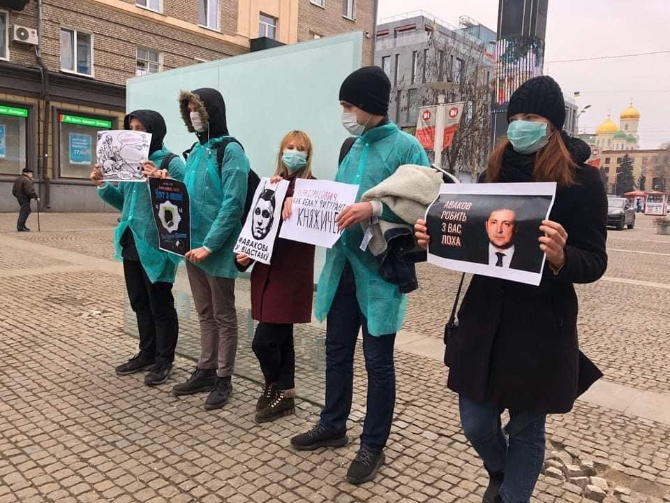 ГЕТЬ аваковірус: в центре Днепра прошла акция против Авакова, - ФОТО, фото-1