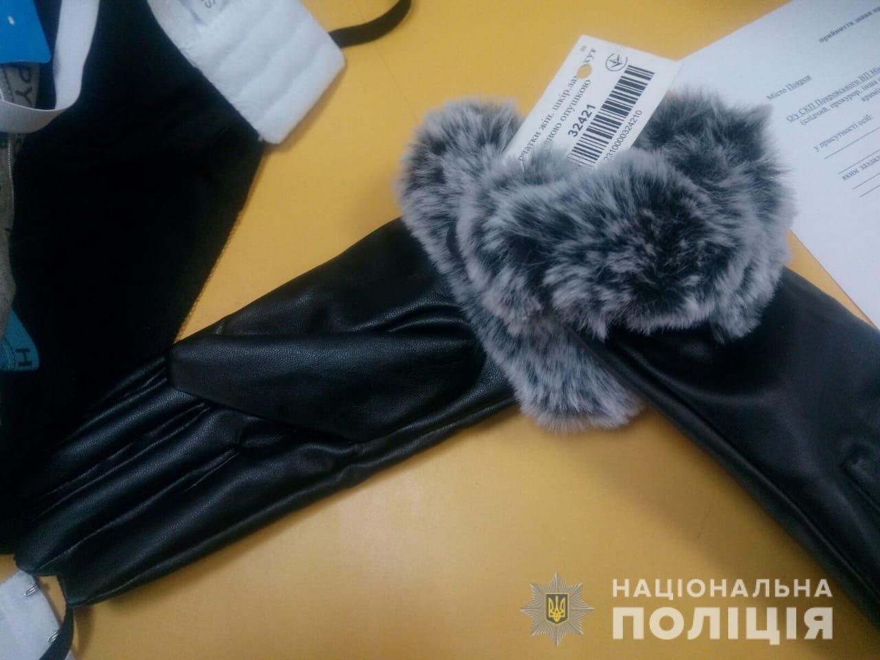 На Днепропетровщине 18-летний парень крал вещи из магазина, пряча их под одежду, - ФОТО, фото-2