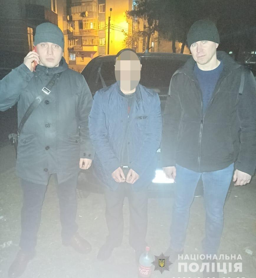 Полицейские задержали подозреваемого в сбыте наркотиков жителя из Днепропетровщины в Киевской области, - ФОТО, фото-1