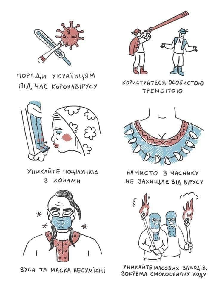 """""""И смех, и слезы"""":  ТОП-25 мемов про коронавирус и карантин от днепрян, фото-24"""