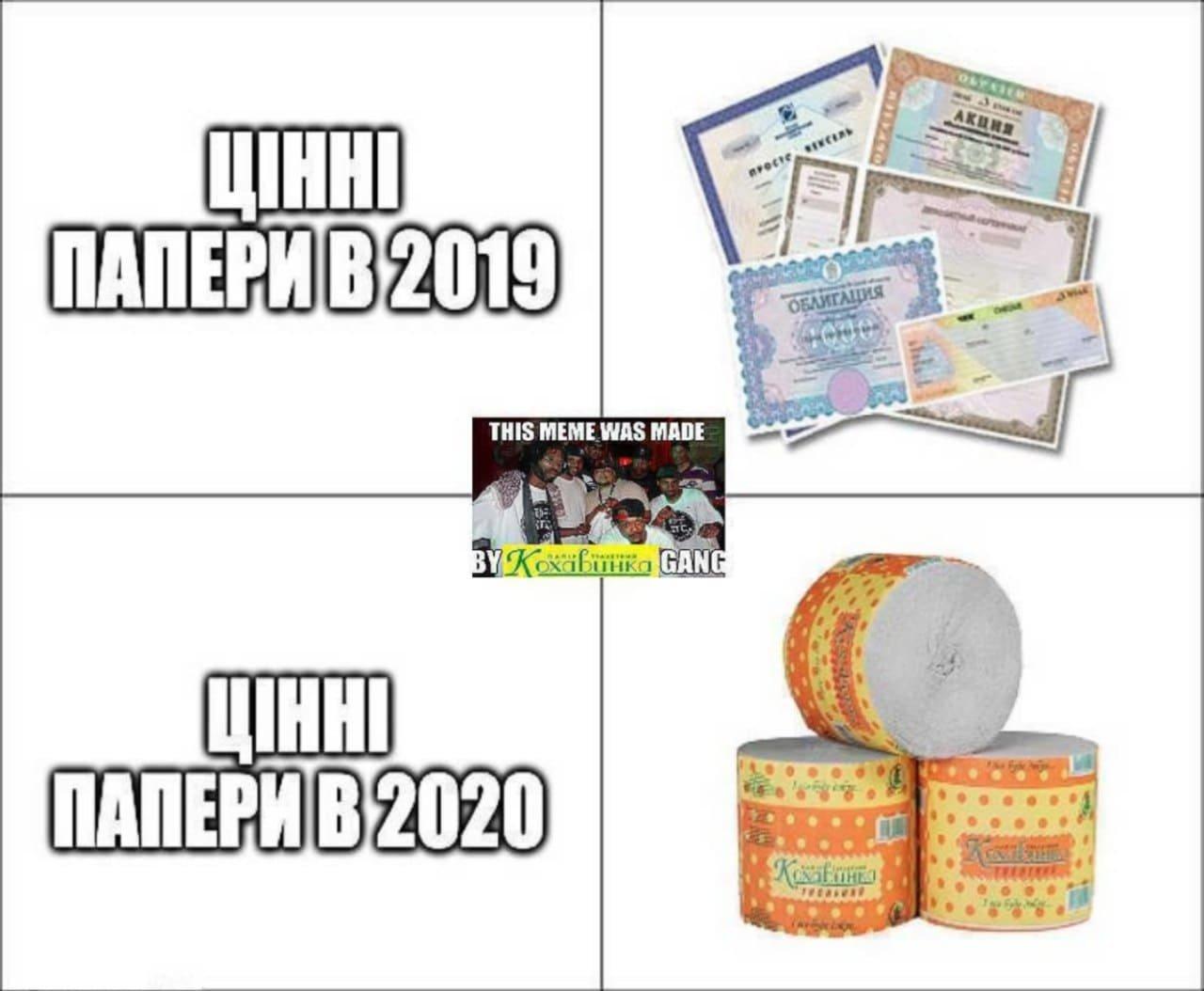 """""""И смех, и слезы"""":  ТОП-25 мемов про коронавирус и карантин от днепрян, фото-9"""