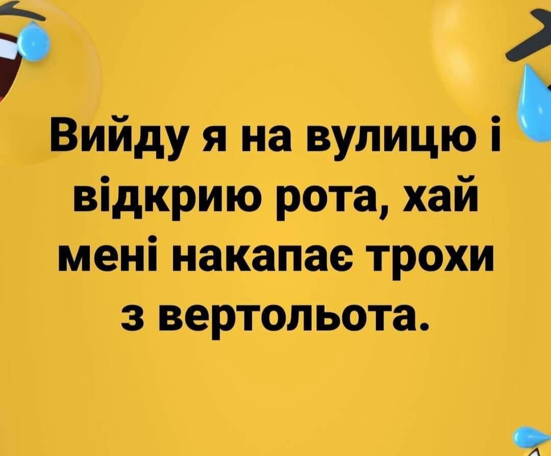 """""""И смех, и слезы"""":  ТОП-25 мемов про коронавирус и карантин от днепрян, фото-4"""