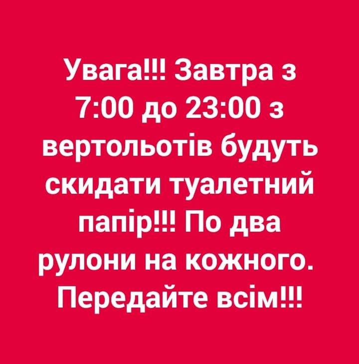 """""""И смех, и слезы"""":  ТОП-25 мемов про коронавирус и карантин от днепрян, фото-7"""