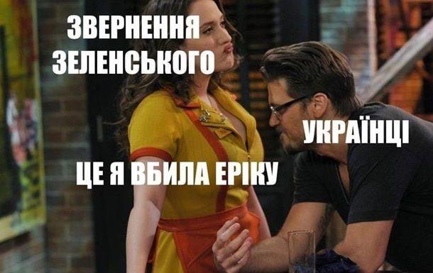 """""""И смех, и слезы"""":  ТОП-25 мемов про коронавирус и карантин от днепрян, фото-21"""